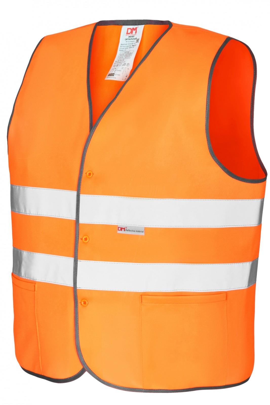 Жилет сигнальный светоотражающийТИП 2 Т оранжевый
