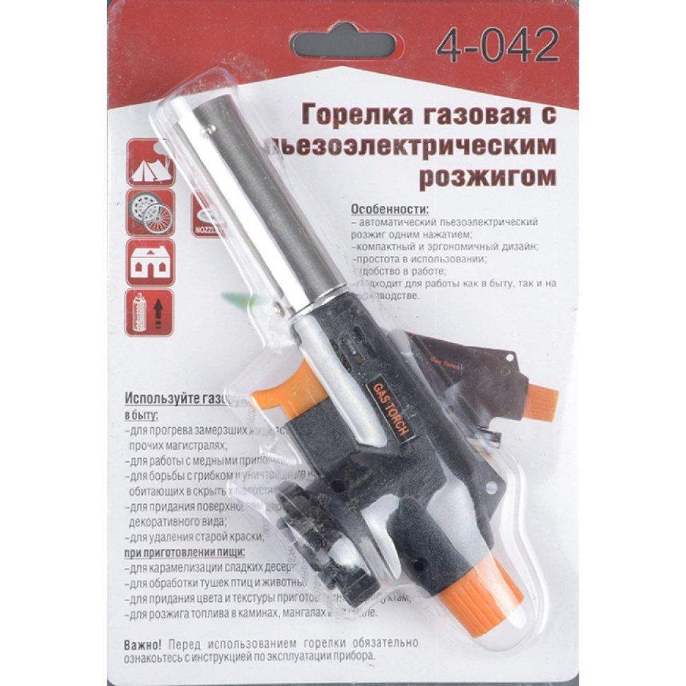 Газовая горелка пьезо цанг чёрная №8 4-042