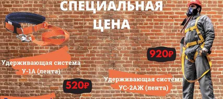 kreplenia202104